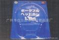 五金电子吸塑包装罩 5