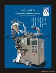 维维豆奶粉包装机