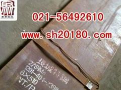 27SiMn鋼板材