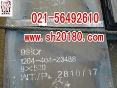 合金工具鋼板材
