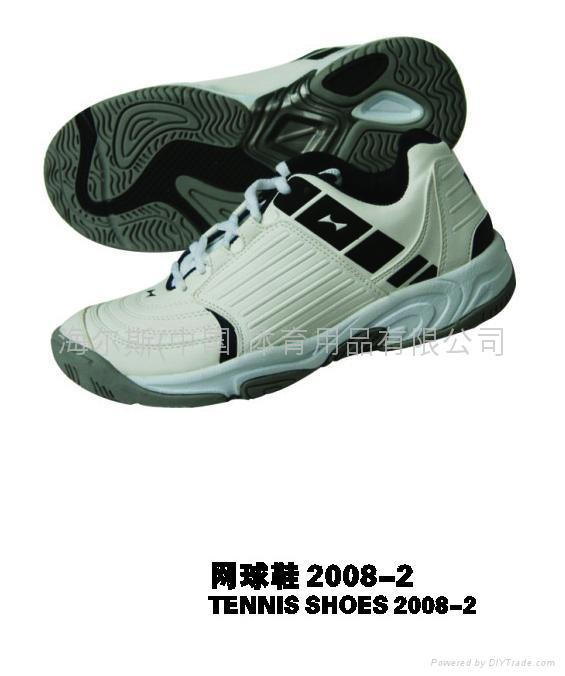 Table Tennis Shoes Sports Direct