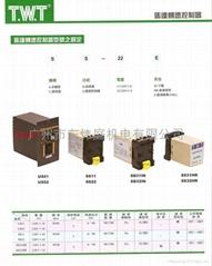 台湾TWT调速器