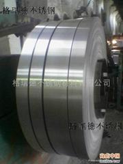 301不鏽鋼帶 301不鏽鋼帶材 格瑞德不鏽鋼材料有限公司