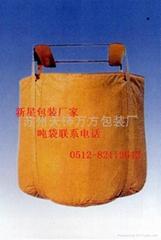 安徽吨袋牛皮纸袋现货