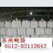 南京牛皮纸袋