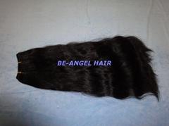 BRAZILLIAN HAIR WEFT