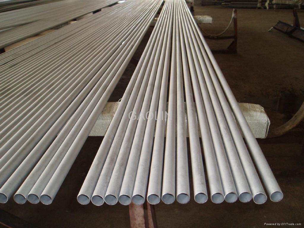 Stainless Steel Tubes Pipes Pipe Stainless Steel Tube