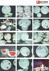 唐山骨質瓷餐具、茶具、咖啡具、禮品、酒店瓷