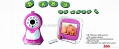 婴儿监控器