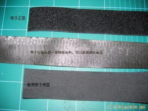 high frequency velcro 5