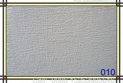 Gypsum ceiling board