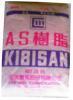 塑胶原料AS NF2200