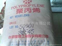 塑胶原料PP