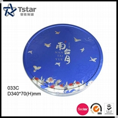 Round Shape Tin Can
