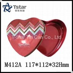 Heart Shape Gift Packing Box