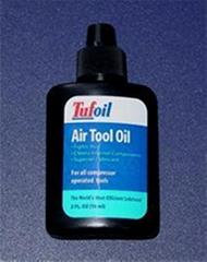風動工具油