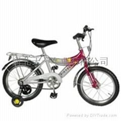 XingTai HuiYu Cycle Imp&Exp Co.,Ltd.