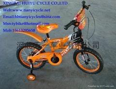 儿童避震自行車