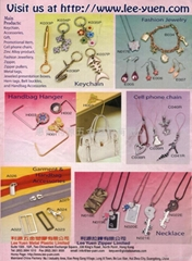 時尚韓版金屬配飾鑰匙扣