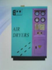 冷凍式吸附式)空氣乾燥機