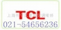 上海卢湾区TCL变频空调维修清洗保养021-54656236 1