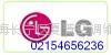 上海徐汇区LG空调维修清洗加液