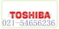 上海普陀区长寿路东芝空调维修保养021-54656236