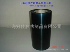Black aluminum foil tape