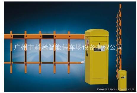 豪華型自動道閘欄柵機 1