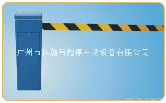 豪華型自動道閘杆 1