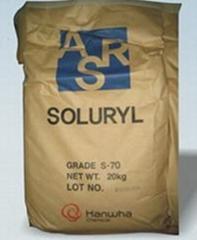 水性丙烯酸固體樹脂