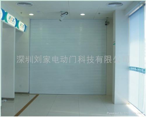 深圳豪華鋁合金扣板卷閘門 1