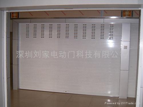 深圳豪華鋁合金扣板卷閘門 3