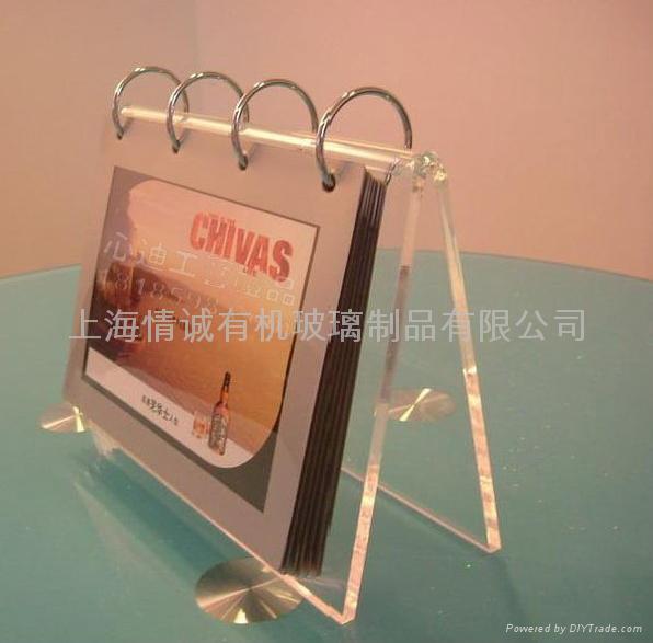 上海高档有机玻璃台历架 1