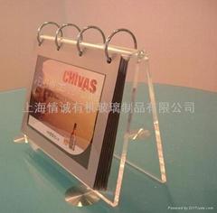上海高档有机玻璃台历架