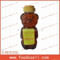 Buckwheat Honey 1