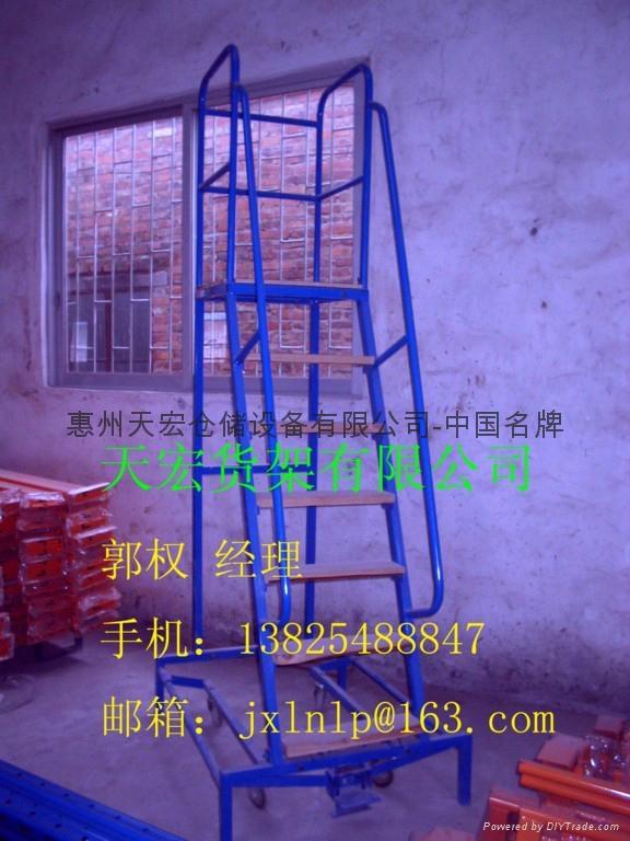 活动楼梯 - tin - 天宏货架 (中国 生产商) - 仓储