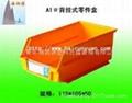 唐山背挂式零件盒