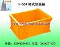 石家莊韓式加強型物流箱
