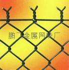 勾花網 輸送帶 腳踏網 圍欄網 包塑絲 安全網