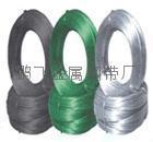金屬垂帘 勾花網 裝飾網 輸送帶 腳踏網 塗塑絲