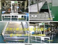 供應蘇州生產組裝裝配線