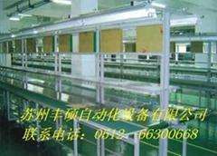 供应苏州皮带流水线工作台