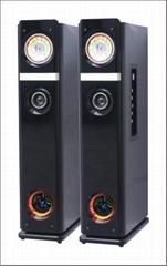 speaker box (YK-3788)