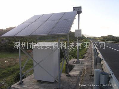 太阳能监控供电系统 1