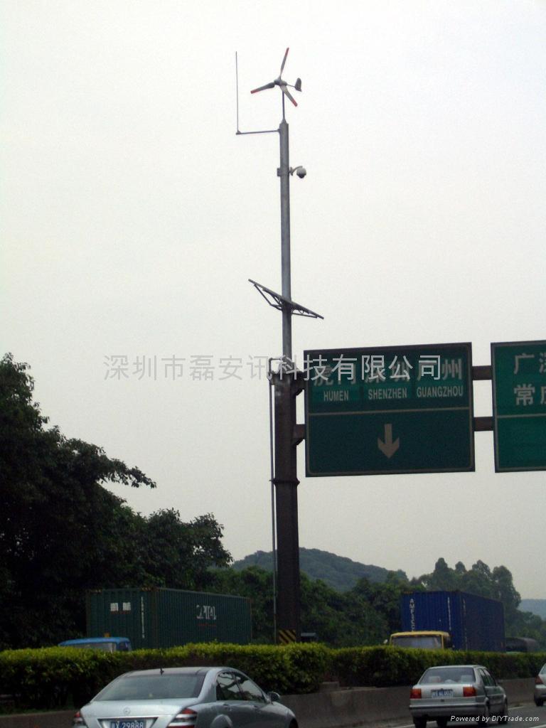 太阳能监控供电系统 4