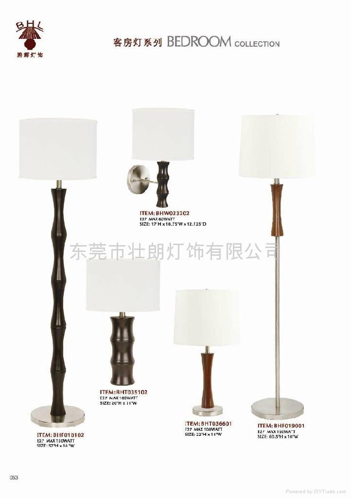 2012 Hotel and Room Lamps and Lightings in Bedroom collection 3