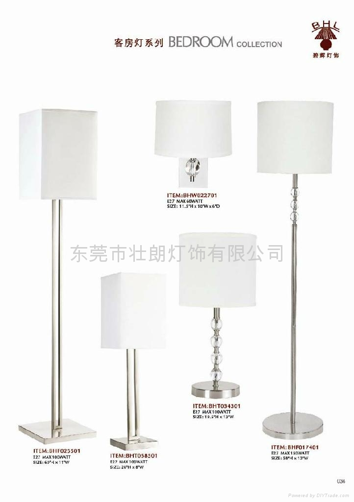 2012 Hotel and Room Lamps and Lightings in Bedroom collection 4