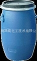 WH-DM5200乳化剂