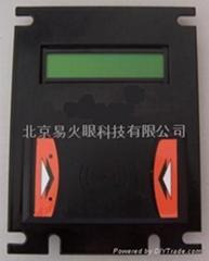 YHY808 Cashless Validator
